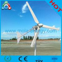 Wholesale Best Selling Wind Turbine Generator from china suppliers