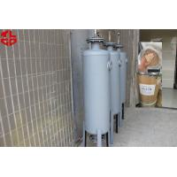 Quality Butane Gas , LPG Gas Filters For  Removing Odour With 13XMolecular Sieve for sale