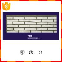 Buy cheap Light weight waterproof exterior foam stone wall panels from wholesalers