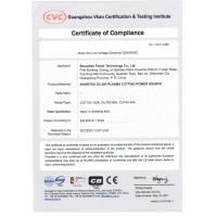 Shenzhen Punair Technology Co.,Ltd Certifications