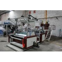 Quality Co - Extrusion Stretch Film Extrusion Line ,  Film Production Line 500-1500mm Film Width for sale