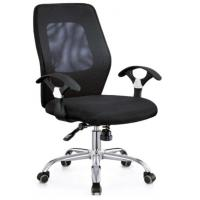 Wholesale The Newest Products Rotated Office Chair Fabric,Executive Office Chair from china suppliers