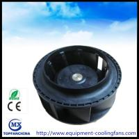 Buy cheap 133mm diameter and 91mm thinkness dc 24v 48v centrifugal fan 3800rpm for Air Purifier from wholesalers