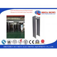 Wholesale Alert Arch Metal Detector Gate To Check Metal Weapons In Office Checkpoints from china suppliers