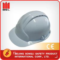 Quality SLH-HF508  PE/ABS  HELMET for sale