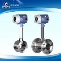 Buy cheap Vortex flowmeter Sike from wholesalers