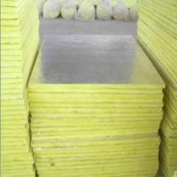 Wholesale Good quality glass wool board with Aluminium foil from china suppliers