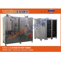 Wholesale Vacuum Coating Machine and Copper Substrate Titanium PVD Coating Services from china suppliers
