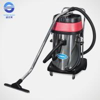 Wholesale 60L Stainless Steel Commercial Wet and Dry Vacuum Cleaner For Supermarket from china suppliers