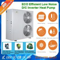 Wholesale Low Temp DC Inverter Air Source Heat Pump Water Chiller Heater 8.2 - 21.5 kw EER 3.28 COP 4.9 from china suppliers