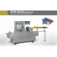 Buy cheap High Speed Automatic cellophone sealing machine,wrapping shrink machine for small box from wholesalers