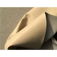 Wholesale Beige Genuine Bonded Leather Upholstery Fabric With 40% PU Coating from china suppliers