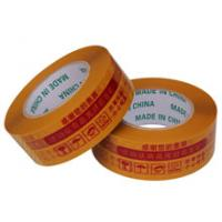Buy cheap non slip adhesive tape from wholesalers