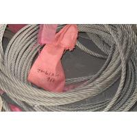 Wholesale 304 Stainless Steel Wire Rope 7x19 12mm diameter In Crane from china suppliers