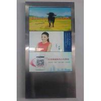 Buy cheap Android Network Touch screen Web Based Digital Signage HDMI  LVDS output from wholesalers