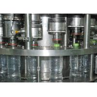 Wholesale 60BPM 500ml Automatic Water Filling Machine with 12 filling heads from china suppliers