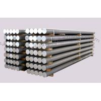 Wholesale Aluminium Bars (6061, 6063) from china suppliers