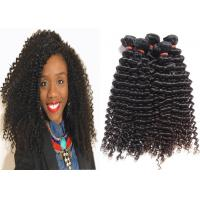 Wholesale Fashionable 22 Inch Real 8A Virgin Hair With Extremely Soft And Luster from china suppliers