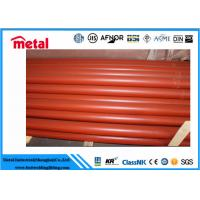 Wholesale SEAMLESS Epoxy Coated Ductile Iron Pipe from china suppliers