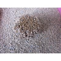 Buy cheap Irregular Special Kitty Litter PET Products Cat Litters,Kitty Litter,Cat Clay,Cat Sand from wholesalers