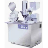 Wholesale Capsule Filling Machines from china suppliers