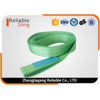 Wholesale Colour Code Endless Polyester Web Slings Flat Belt Type High Tenacity SF 7 from china suppliers