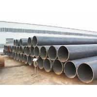 Wholesale ERW Steel Welded SCH80 Pipe from china suppliers