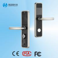 Wholesale Hailanjia 304 Stainless Steel intelligent hotel room lock manufacturer since 2005 from china suppliers