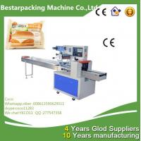 Wholesale Horizontal pillow type flow pack Machine from china suppliers