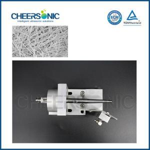 Quality Titanium Dioxide Nano Coating Spray Membrane Ultrasonic Nozzle Machine Atomization for sale