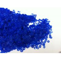 Wholesale blue circle speckles used in detergent powder making from china suppliers