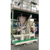 Wholesale Fertilizer / Chemical Powder Automatic Weighing And Bagging Machine from china suppliers