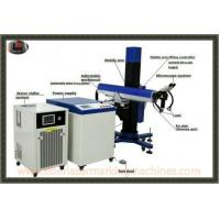 Wholesale Jewelry Fiber Laser Welding Machine Laser Welding System LS-FWS-200/300 from china suppliers
