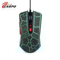Buy cheap Hot sales brand new both hand usb wired gaming mouse with adjustable DPI from wholesalers