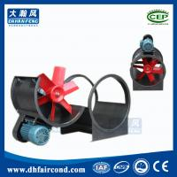 Wholesale DHF T30 axial fan/ blower fan/ ventilation fan/axial flow fan/cooling fan/exhaust fan from china suppliers