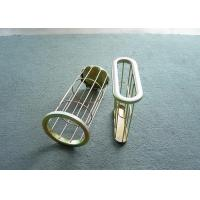 Wholesale Flat / Oval Bag Filter Cage Carbon Steel Dust Collector Cages with Venturi from china suppliers