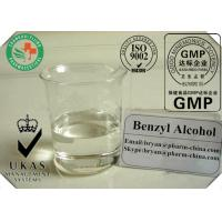 Wholesale BA Safety Organic Solvents Benzyl Alcohol 100-51-6 for Ointment or Liquid Medicine from china suppliers