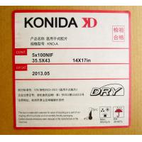 Quality 8in x 10in High Density Medical Dry Film For Fuji DRYPIX  3000 / 2000 / 1000 Printer for sale