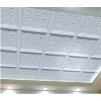 Wholesale Ceiling 3D Wall Board Decorative Waterproof Interior Wall Paneling Construction Material from china suppliers