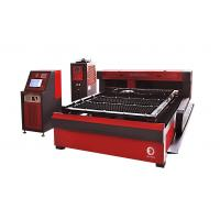 Wholesale HE Fiber YAG Sheet Metal Laser Cutting Machine , Industrial Laser Cutters from china suppliers