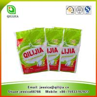 Wholesale Hot sale factory price household detergent powder from china suppliers