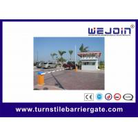 Wholesale Security Traffic Automatic Boom Barrier Gate System With Mannual Clutch from china suppliers