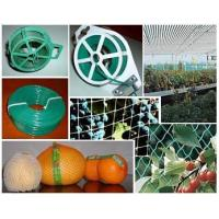 Wholesale Garden Wire & Twist Ties from china suppliers