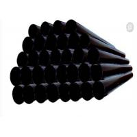 Wholesale Corrosion Resistance Black Color Acrylic Paint Protective Coating Paint For Pipe from china suppliers