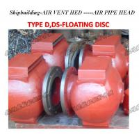 Wholesale Air pipe head for Fuel oil tank DS200HT CB/T3594-94 from china suppliers