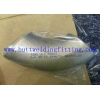 Wholesale DIN / EN / ASTM / BS Butt Weld Fittings Elbow Reducer Tube End Caps from china suppliers