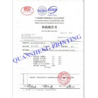 Quansheng Printing Co.,Ltd. Certifications
