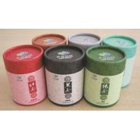 Wholesale paper tea cans from china suppliers