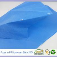 Wholesale 100% pp fabric spunbond non-woven fabric raw material from china suppliers
