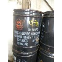 Wholesale Water Treatment Chemical from china suppliers